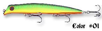 Seika Slim Popper , zout water,125 mm/16.5 gr. ,kleur groen/geel/rood