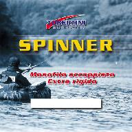 Tubertini Spinner UC47 nylon 500 m, D 0.26 mm T/L 7,80/5,050